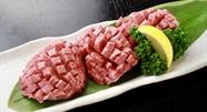 一日限定3食『熟成牛タン』