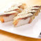 しめ鯖が苦手な人でも食べられる名物『こだわりの鯖寿司』