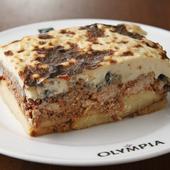 ギリシャの最もポピュラーで気軽な家庭料理『ムサカ』
