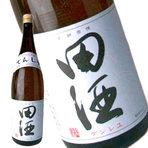 田酒付き 晩酌セット