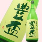 田酒と地酒2銘柄の組合せ