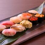 幅広いお客さまに北海道の寿司を楽しんで頂きたいと思っています。アットホームな店づくりをしていますのでお気軽にいらしてください。お待ちしております。