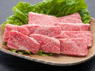 上質なお肉の味わいを心ゆくまで堪能『国産牛カルビ』