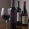 身体に染み入る自然派ワイン。生産量の少ない希少なワインも。