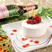 サプライズに最適。記念日・誕生日にはホールケーキをプレゼント