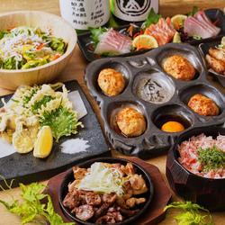 大満足の豪華9品付き宴会プランです。旬の食材をたっぷり使用した創作和食料理をご堪能ください!