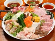 選りすぐりの上質なお肉をたっぷり食べたい派に『A SET MENU』