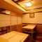 すっきりとしていて落ち着ける個室は、4名~8名まで利用可能