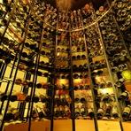 厳選したワインをお好みや料理に合わせて