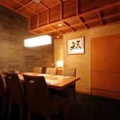 品のある和の完全個室