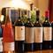 8種のグラスワインがALL480円