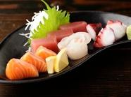 新鮮な魚介が楽しめる一押しメニュー! 『お造り盛り合わせ』