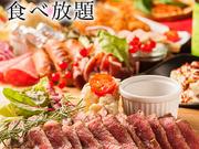 肉バルメニュー3000円食べ飲み放題 HACHI-はち- 池袋店