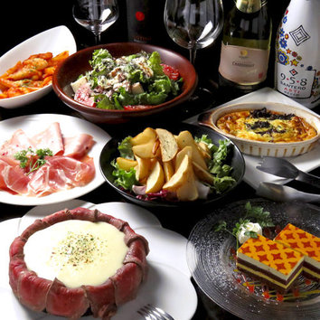 熟成肉とチーズフォンデュコース(全8品)飲み放題付120分4980円