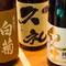 料理と飲んで美味しい日本酒を全国各地から厳選してラインアップ