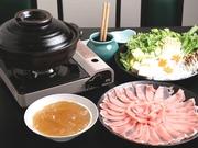 旬彩料理 綴り