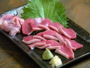 土佐鶏肴元ジロー (旧土佐焼鶏ジロー)