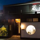 「ゆめタウン大牟田」からすぐにある、大人の隠れ家