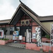 広い駐車場の中に建つ、平屋の大きなレストラン