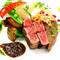 安心安全!国内熟成肉の炙りステーキ 刻み山葵添え 1280円