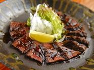 和風のタレに長時間漬け込み、丁寧に焼き上げた味は、食欲をそそる一品 『馬ハラミ和風ロースト』