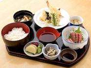 揚げたての天ぷらと新鮮な刺身、旬の和食のうまさが詰まった『月定食』