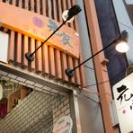 2014年12月、小倉駅近くにオープンしたお店です