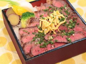 国産牛ステーキ重