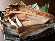 旨味が凝縮。北海道産にこだわった種類豊富な『干物各種』