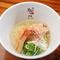 鶏の旨みを引き立てるあっさりスープが絶妙な『鶏塩ラーメン』