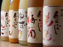 果実酒の種類も豊富に揃っています