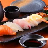 その日一押しのお寿司が味わえる 『おすすめ7貫 盛り合わせ』