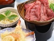 京の食文化と記憶に残る味わいに出会える『竹かご弁当』