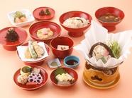精進風和膳【霧】 湯葉や野菜などの食材を使用した、ヘルシーなお料理です。