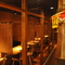 京都の地酒を中心に全国各地の厳選地酒を取り揃えております