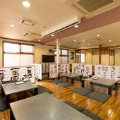 最大20名まで入れる個室や、広々とした宴会場を完備