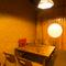 プライベート空間で食事ができる完全個室は最大20名様までOKです