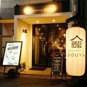 海外のお客様にも人気。モノトーンのインテリアで和風モダンな店