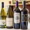 フランス、イタリア、カリフォルニアなどのワインを厳選