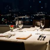 眺め&フレンチを楽しむデート、記念日の食事などに格別の舞台