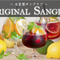 砂糖を使わずにつくりあげた自慢の自然派Original Sangria