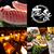 熟成肉と旬魚 個室居酒屋 座楽 渋谷駅前店