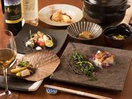 四季折々の味覚と風雅を愛でる、彩り豊かな『コース料理』