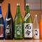 日本酒&明浜生絞りみかんのドリンク