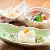 特別な日に大切な人と訪れたい、和食の真髄を楽しめるお店