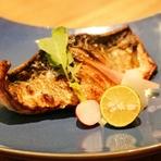 炭火で焼いた焼き魚 各種
