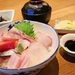 海鮮ちらし寿司(限定5食)