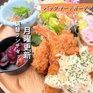お弁当各種は390円(税込)より!!~お持ち帰り専用商品です。内容各種!お電話で注文を頂けば、お待たせいたしません。