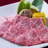 黒毛和牛の一番やわらかい肉『上ロース』 塩コショウのシンプル味でも、しょうゆダレでも美味