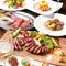 お店自慢の熟成肉を堪能できるコースです。女子会・誕生日会等の宴会・パーティにおすすめ!